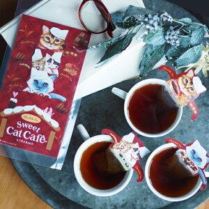 メール便送料無料お取り寄せカップの縁にひっかけるティーバッグ選べる飲み比べセット4種類各1セットキャットカフェ(4種類)ドッグテラス紅茶ギフト猫グッズプレゼント猫雑貨ネコグッズ