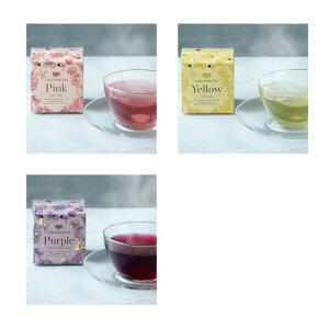 送料無料紅茶カラーハーブティー5種類セットカラフルギフトプレゼントグリーンブルーピンクイエローパープル