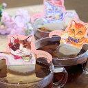 メール便送料無料 期間限定 カップの縁にひっかけるティーバッグ 飲み比べセット 4種類各1セット キャットカフェ(アールグレイ・ルイボス・メープル・アップル)紅茶 ギフト プレゼント ネコグッズ ネコ雑貨 紅茶 ねこ 猫 ネコ ティーバッグ