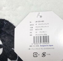 送料無料定形外郵便(特定記録)ネコマンジュウボア付きブランケットデジタルプリントひざ掛けねこ猫ネコオフィス自宅車内お昼寝こども子どもプレゼントギフトCATcatバッグ猫グッズ雑貨可愛いかわいい