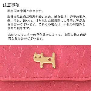 送料無料レターパックプラス二つ折り財布猫柄合皮ねこ型押しレディース女性猫グッズ猫雑貨ネコグッズネコ雑貨かわいいおしゃれ