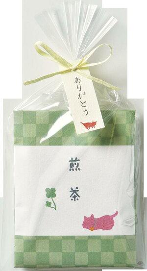送料無料メール便ねこのお茶ギフトセットプチギフト煎茶ほうじ茶玄米茶緑茶ネコねこ猫猫グッズプレゼント雑貨可愛いかわいい