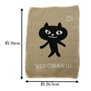 送料無料定形外郵便(特定記録)ぬくぬくはらまきネコマンジュウあったかい腹巻きレッドベージュねこ猫ネコプレゼントギフト腹巻冷え対策CATcat猫グッズ雑貨可愛いかわいい