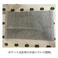 送料無料メール便エプロンショートエプロンネコマンジュウ綿コットンネコプレゼントギフトブラック黒ねこ猫黒猫クロネコCATcat猫グッズ雑貨可愛いかわいいフレンズヒル