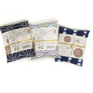 送料無料定形外郵便(特定記録)ショコラクッキークッキープチギフトプレゼントギフト和柄布