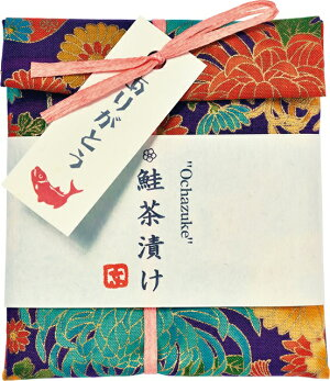 送料無料メール便お茶漬け梅鮭わさび3種類×1個セットうめさけプチギフトプレゼントギフト和柄布