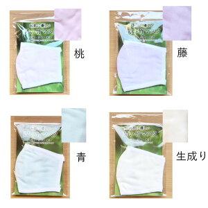 送料無料紅茶カラーハーブティー2種類セットカラフルギフトプレゼントオレンジレッド