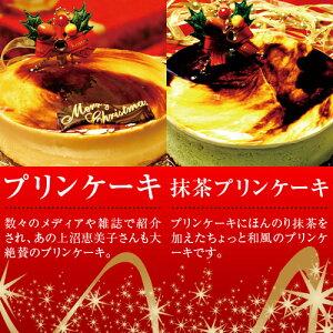 2015年ツボナキッチュのクリスマス【超早割】【クリスマスケーキ】あの人気スイーツで楽しいク...