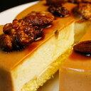 香ばしいナッツをキャラメリゼして閉じ込めることにより更に広がるほのかな甘さと香ばしさがた...