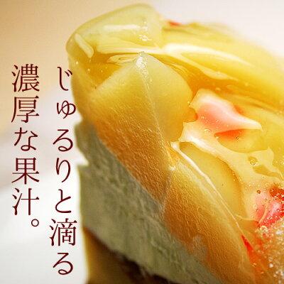 お取り寄せ(楽天) お姫様のピーチタルト 4.5号 ピーチタルト タルト 価格3,650円 (税込)