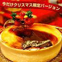プリン…!?ケーキ…!?楽天ランキング1位を獲得!テレビで大絶賛したプリンケーキ【クリスマスプ...