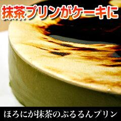 【抹茶プリンケーキ】上沼恵美子さん「クギズケ」で紹介抹茶プリンがそのまんまケーキになっちゃった…