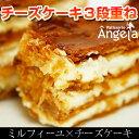 大阪の名店アンジェラさんに作って頂きました。魅★ルフィーユチーズケーキサクサクのキャラメ...