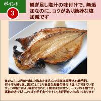 継ぎ足し塩汁による魚醤の味漬け