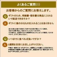 よくある質問(1)