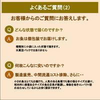 よくある質問(2)
