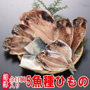 田中海産 炙りいわし 75g