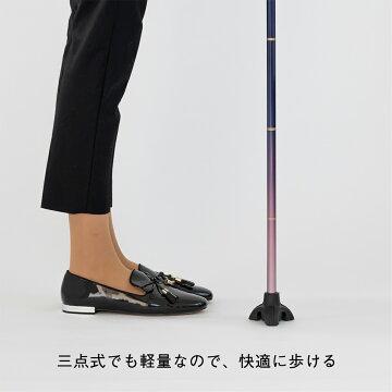 3点式杖先ゴムたっちゃん16mm・18mm