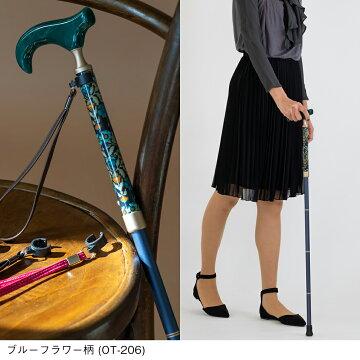 バッグに入る折りたたみ杖(上部柄)