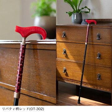男性女性母の日父の日おしゃれプレゼントギフト軽量旅行高級還暦古稀喜寿傘寿米寿卒寿専門店バッグに入る折りたたみ杖(上部柄)