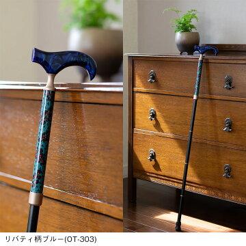 バッグに入る折りたたみ杖(上部柄)男性女性母の日父の日おしゃれプレゼントギフト軽量旅行高級還暦古稀喜寿傘寿米寿卒寿専門店