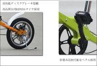 【前カ付き】【YZ】14インチ自転車・折りたたみ自転車