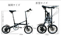 【レビューで前カゴ付き】【YZ】14インチ自転車!シマノ製7段変速機付き!折りたたみ/フォールディング/折りたたみ自転車