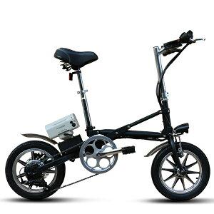 【送料無料】電動自転車 電動アシスト自転車 自転車 14インチ シマノ製7段変速機 バッテリー(SHIMANO製RevoShift搭載 電気自転車)折りたたみ ライト スタンド 自転車 【YZTD】【あす楽】