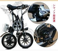 【送料無料】14インチ電動自転車アシスト(折りたたみ・電気自転車・電動アシスト自転車・電動自転車・自転車)