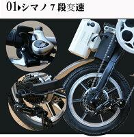 【3月入荷次第発送】【送料無料】【YZ】電動自転車14インチ電動アシスト自転車自転車折りたたみギアー付き