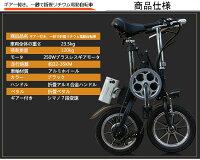 【3月末入荷次第発送】【送料無料】【LXBIKE-TDBS】14インチギアー付き電動アシスト自転車電動自転車電気自転車自転車(フル電動切替スイッチ付き)