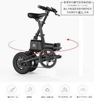【送料無料】12インチ電動自転車アシスト(電気自転車・電動アシスト自転車・電動自転車(ERT)