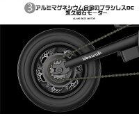 【5月末入荷次第発送】【送料無料】【LXBIKE-F1】12インチ折りたたみ電動アシスト自転車電動自転電気自転車自転車(フル電動切替スイッチ付き)