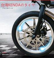 【前カゴ付き】【YZ】シマノ製7段変速機付き!14インチ自転車・折りたたみ自転車