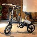 【8月より順次発送】【送料無料】電動自転車電動アシスト自転車自転車14インチバッテリー(電気自転車)折りたたみライトスタンド自転車【YZTD】