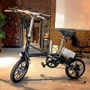 【在庫セール】【20,000円off】【送料無料】電動自転車