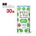 野菜ジュース 飲むミドリムシ 乳酸菌 195g パック 30...