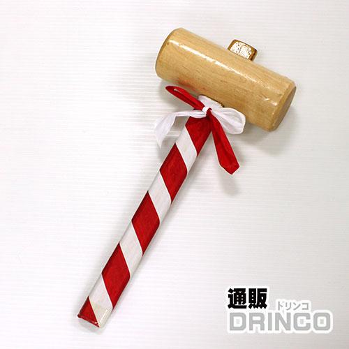 【 レンタル 】 木槌 1本 (2泊3日の貸し出し) / レンタル 木槌 1本 / 鏡開き 祝樽 木づち