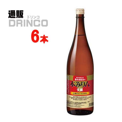 みりん 味淋 家醸本みりん 1.8L 瓶 6本 ケース 養命酒 調味料 1.8L 6本 * 1ケース