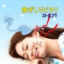 \本日P5倍DAY/ 歯ぎしり 歯ぎしりピタリ ストロング 睡眠中の『ギリギリ』『ガリガリ』をしっか ...