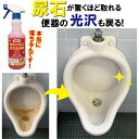 【J-816033】【ライオン】業務用 トイレルック 4L【衛生用品】