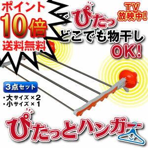 【レビューでQUOカード♪】普段使わないスペースを物干しにして有効活用できる!雨の日の室内干...