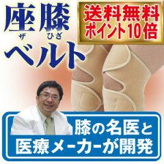 【レビューでプレゼント!】 従来の膝ベルトと違い、皮膚の食い込み痛みなどが解消された新型 ...