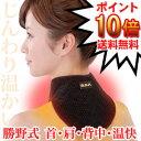 【当日出荷】巻くだけで首あたたかで全身ポカポカ快適!首元を温めることで首や肩のコリを予防...