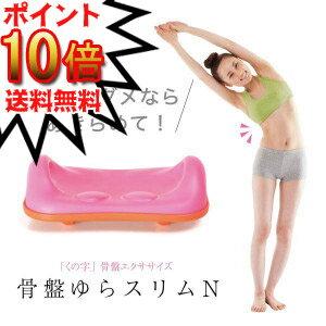 【当日出荷】「くの字」運動でサボっていた筋肉を動かし、腹斜筋、腹直筋、脊柱起立筋を効率よ...