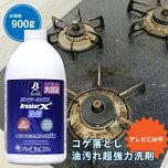 ブレイカーエックスお徳用1000mlコゲ油湯アカ用コゲ落とし強力洗剤BreakerX