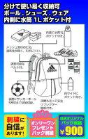 ◆バック刺繍可◆【adidas】アディダスバックパック(アディダスショルダーバック/リュックサック/ディバック)〔ADP23BKWADP23BKRADP23BW〕※2016NEWモデル