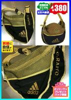 ◆メール便可◆【adidas】アディダスボールバック(アディダスボールケース/ストレッチボールバック1個入れ)〔AKM31AKM31SLAKM31GL〕