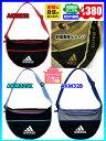 ◆バック刺繍可◇メール便可◆【adidas】アディダス ボールバック/...