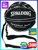 ◆メール便可◆【SPALDING】スポルディングボールバック(BALLBAG)〔49-001LP〕※限定カラー